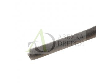 Уплотнитель щеточный самоклеющийся 4Р тёмно-серый