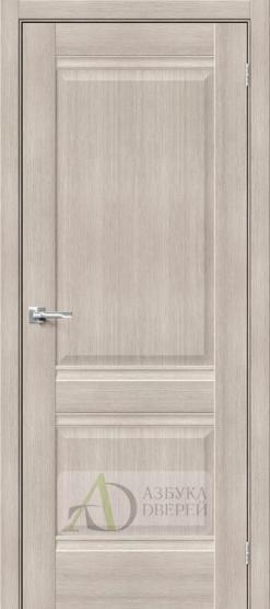 Межкомнатная дверь Хард Флекс Прима-2 Cappuccino