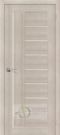 Межкомнатная дверь с Экошпоном Порта-29 ПО Cappuccino Veralinga