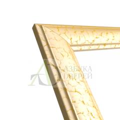 Рамка Decor Golden Split